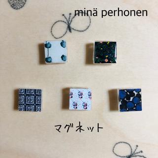 ミナペルホネン(mina perhonen)のミナペルホネン  ミニマグネット handmade ⑤(雑貨)