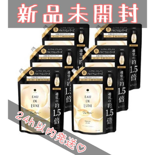 ピーアンドジー(P&G)のレノア オードリュクス  パルファム イノセントNo.10  (6袋セット)(洗剤/柔軟剤)
