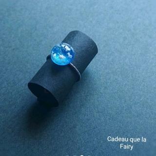 【No.289】青空の指輪(リング)