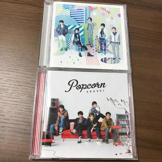 アラシ(嵐)のPopcornポップコーン嵐アルバムCD僕の見ている風景2枚組(ポップス/ロック(邦楽))