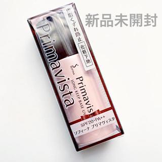 Primavista - 新品✴︎ プリマヴィスタ 皮脂くずれ防止 化粧下地 25ml