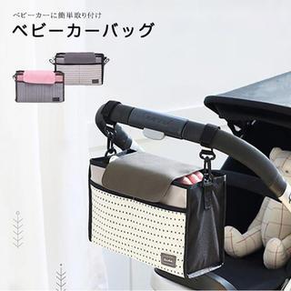 ベビーカーバッグ ベビーカー 取り付け簡単 収納力抜群 便利 ベビーグッ