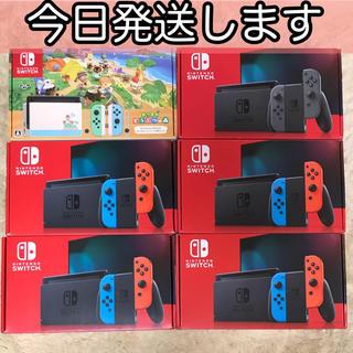 Nintendo Switch - Nintendo Switch 6台 どうぶつの森セットなど