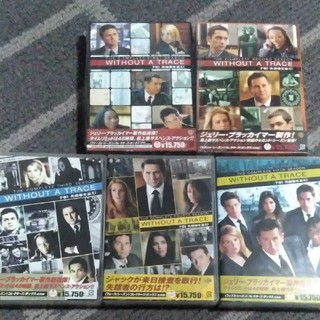 「WITHOUT A TRACE/FBI 失踪者を追え!シーズン1~5(TVドラマ)