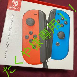 ニンテンドースイッチ(Nintendo Switch)のたくや様専用(その他)