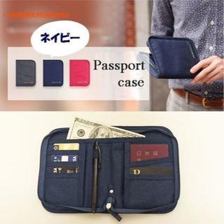 【ネイビー】財布 小銭入れ パスポートケース カバー チケット 収納(折り財布)