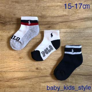 ラルフローレン(Ralph Lauren)の新作 polo ラルフローレン 靴下 3足セット 2-4歳用(靴下/タイツ)