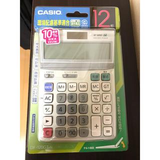 CASIO 電卓 カシオ 新品未開封(オフィス用品一般)