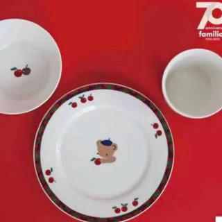 ファミリア(familiar)の新品☆ファミリア 70周年限定陶器セット(食器)