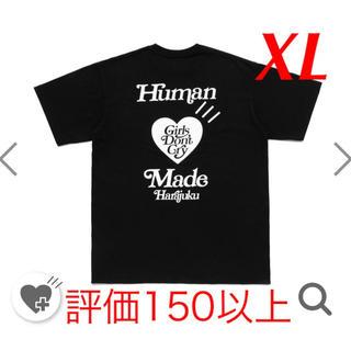 ジーディーシー(GDC)のHUMAN MADE girls dont cry tee(Tシャツ/カットソー(半袖/袖なし))