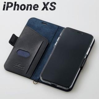 ELECOM - iPhoneXS ケース 手帳型 極み ブラック ソフトレザー カバー