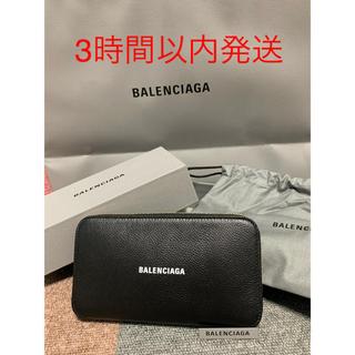 バレンシアガ(Balenciaga)の新品 バレンシアガ キャッシュ 長財布 ラウンドファスナー ウォレット ブラック(長財布)