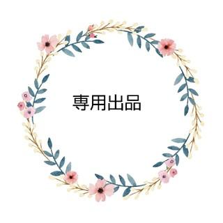 SM2 - 【新品タグ付】SM2  レースギャザーベスト