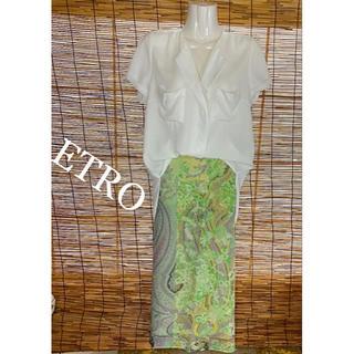 エトロ(ETRO)のエトロ エトロ お花 ペイズリー シルク スカート(ロングスカート)