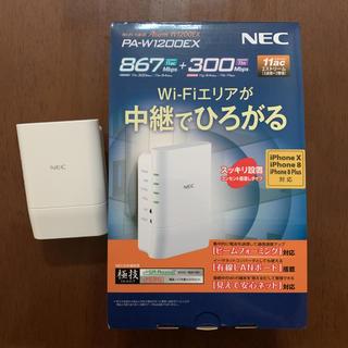 NEC - NEC PA-W1200EX  無線LAN  Wi-Fi 中継機