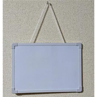 ホワイトボード 吊り下げ式ボード 釣り下げ型 人気 白色(オフィス用品一般)