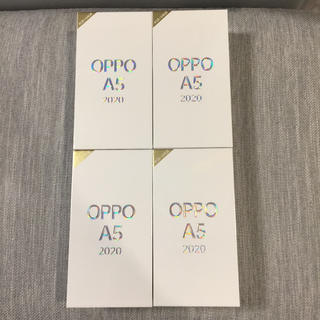 ANDROID - 新品未開封 OPPO A5 2020 4台