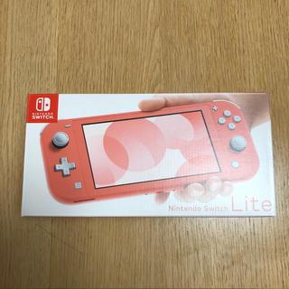 Nintendo Switch - ニンテンドースイッチ ライト 本体 Nintendo switch Lite