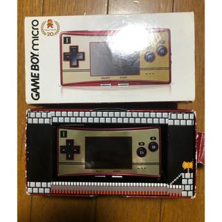 ゲームボーイアドバンス(ゲームボーイアドバンス)のゲームボーイミクロ ファミコン 箱付き 充電器付き(携帯用ゲーム機本体)