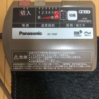 パナソニック(Panasonic)のpanasonic 電気カーペット DC-15NF(ホットカーペット)