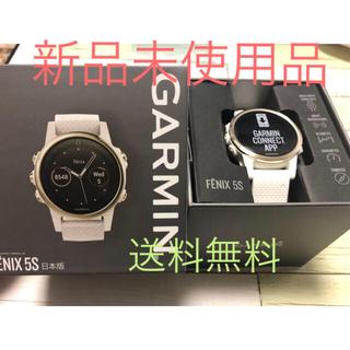 ガーミン(GARMIN)のGARMIN ガーミン  5s(腕時計(デジタル))