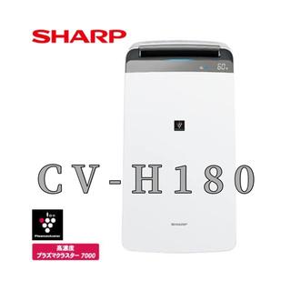 SHARP - SHARP プラズマクラスター 衣類乾燥除湿機 CV-H180 コンプレッサー式