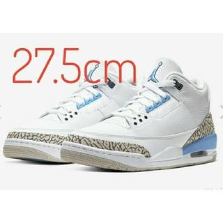 ナイキ(NIKE)のAIR Jordan 3 retro unc 27.5cm ジョーダン3(スニーカー)