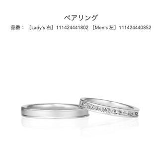4℃ - 新品 今年購入 4°C シルバーダイヤ 💍ペアリング6号 定価19,800円