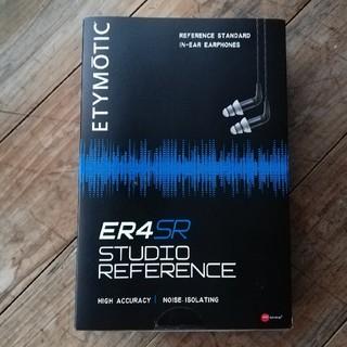 ETYMOTIC RESEARCH ER4SR