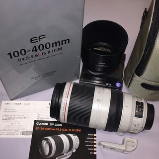 Canon - Canon EF 100-400mm F4.5-5.6L IS II USM