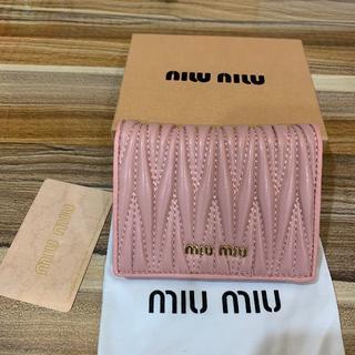 ミュウミュウ(miumiu)のmiumiu 二つ折り財布(財布)