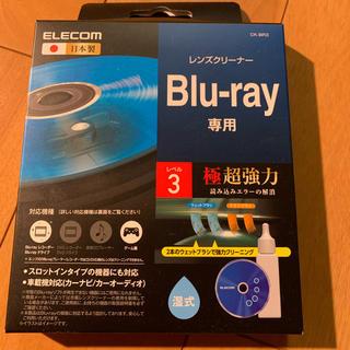 エレコム(ELECOM)のELECOM Blu-ray レンズクリーナー(その他)