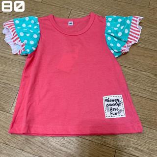 ニシマツヤ(西松屋)の新品未使用 袖フリル Tシャツ(Tシャツ)