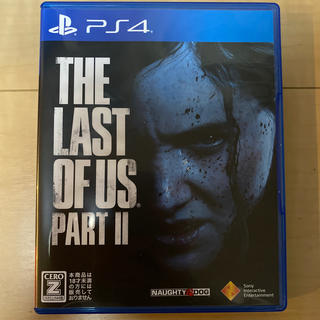 PlayStation4 - The Last of Us Part II 早期購入特典付き