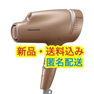 Panasonic - パナソニック ヘアードライヤー ナノケア EH-NA0B-PN