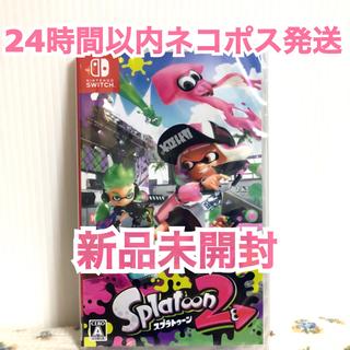 Nintendo Switch - 【新品未開封】スプラトゥーン2