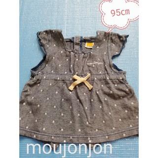 ムージョンジョン(mou jon jon)のmoujonjon トップス✨(95㎝)(Tシャツ/カットソー)