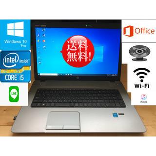 ヒューレットパッカード(HP)の美品 Windows10 Ms-Office2016 カメラ Wifi 8GB(ノートPC)