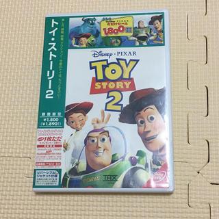 ディズニー(Disney)のトイストーリー2 DVD(アニメ)