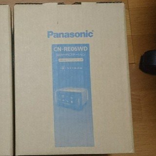 パナソニック(Panasonic)のパナソニック CN-RE06WD 新品未使用(カーナビ/カーテレビ)