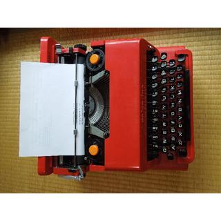 タイプライター(オフィス用品一般)