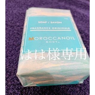 モロッカンオイル(Moroccan oil)の【はは様専用】MOROCCANOIL BODY SOAP(ボディソープ/石鹸)