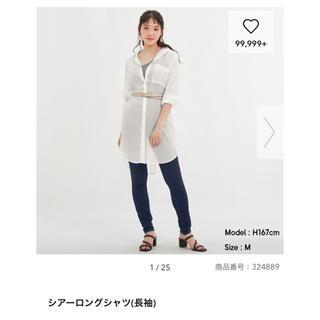 ジーユー(GU)のGUシアーロングシャツ 新品未使用(シャツ/ブラウス(長袖/七分))
