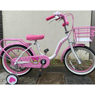 アースマジック(EARTHMAGIC)の❗️アースマジック自転車16インチ❗️(自転車)