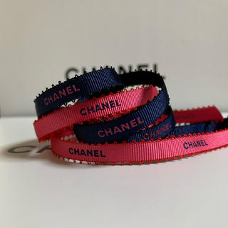 CHANEL ラッピング リボン ピンク&ネイビー 2m