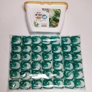 ピーアンドジー(P&G)のジェルボール3D ボールド パールボタニア【42個】(洗剤/柔軟剤)