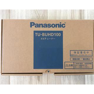 Panasonic - パナソニック4Kチューナー