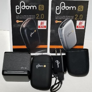 プルームテック(PloomTECH)のプルームS2.0 新型限定色シルバ-+新型ブラック+プルームSブラック3台セット(タバコグッズ)