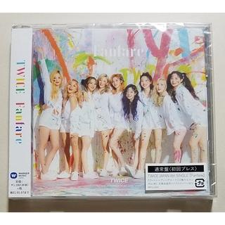 TWICE Fanfare 通常盤 CD 新品未開封 日本盤 送料込