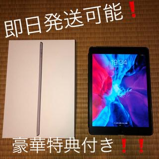 iPad - ipad 第7世代32GB ケース&フィルム付き